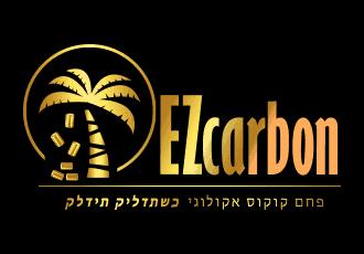 עיצוב לוגו לעסק גחלים אורגניות