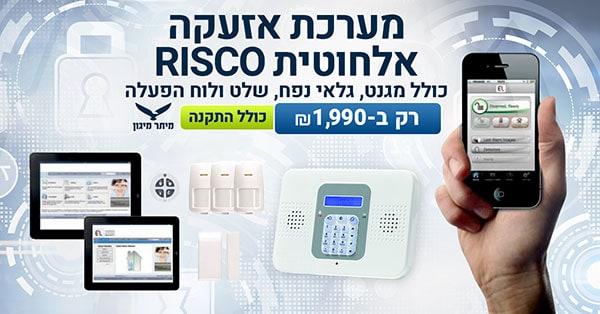 עיצוב מודעה לפייסבוק לדוגמא למערכת אבטחה לבית