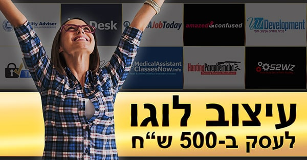 עיצוב מודעה לפייסבוק לעיצוב לוגו
