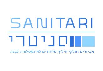 עיצוב לוגו לדוגמא לעסק אינסטלציה