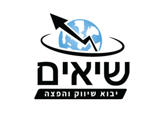 לוגו לדוגמא לעסק של חברת יבוא