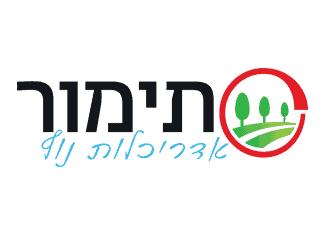 לוגו לחברת אדריכלות