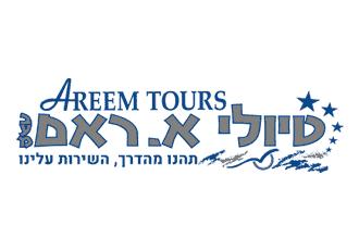 לוגו לחברת הסעות